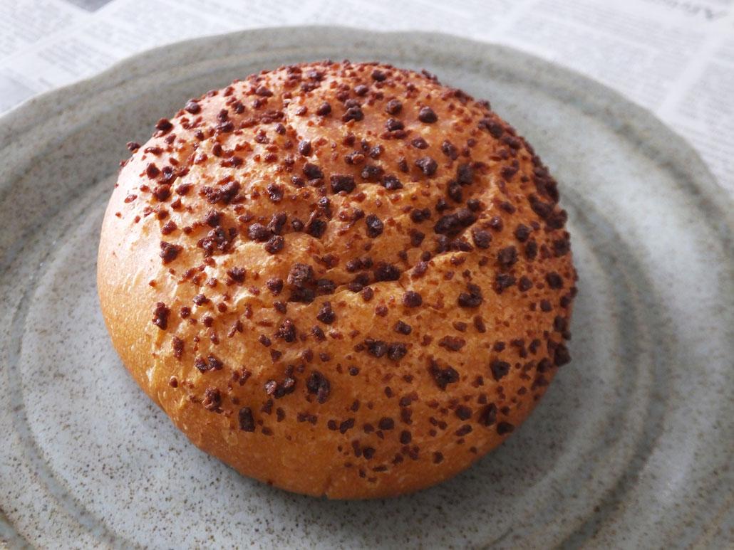 the caramel chocolate crunch bun