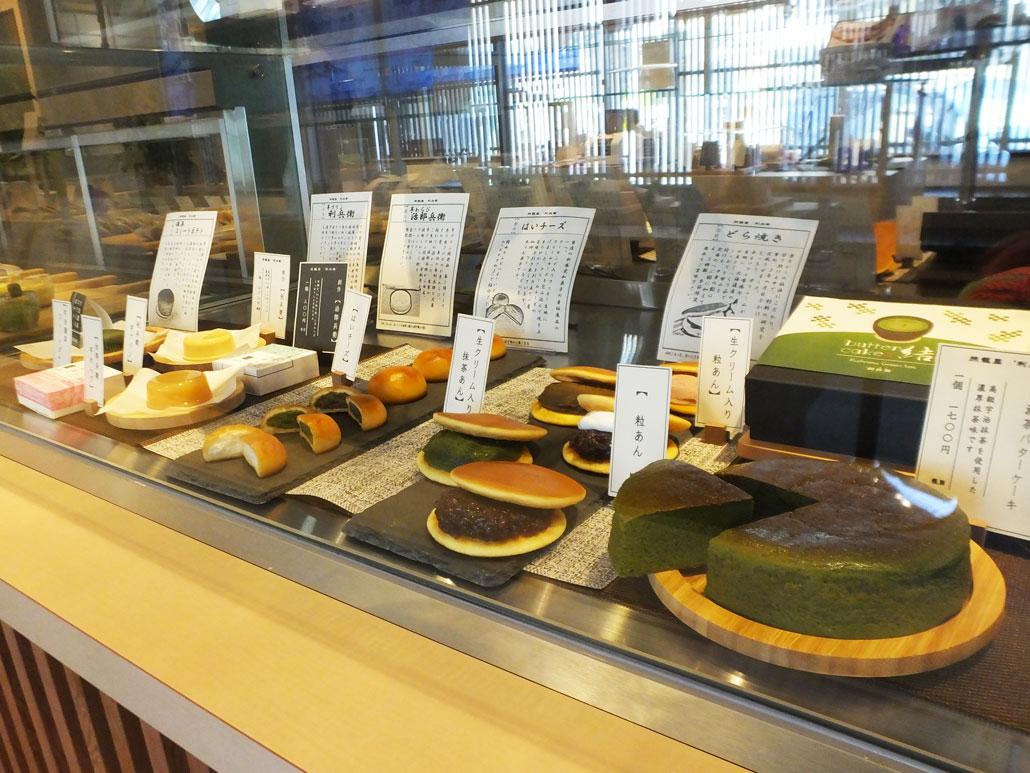 sweets from Hatagoya Rihei