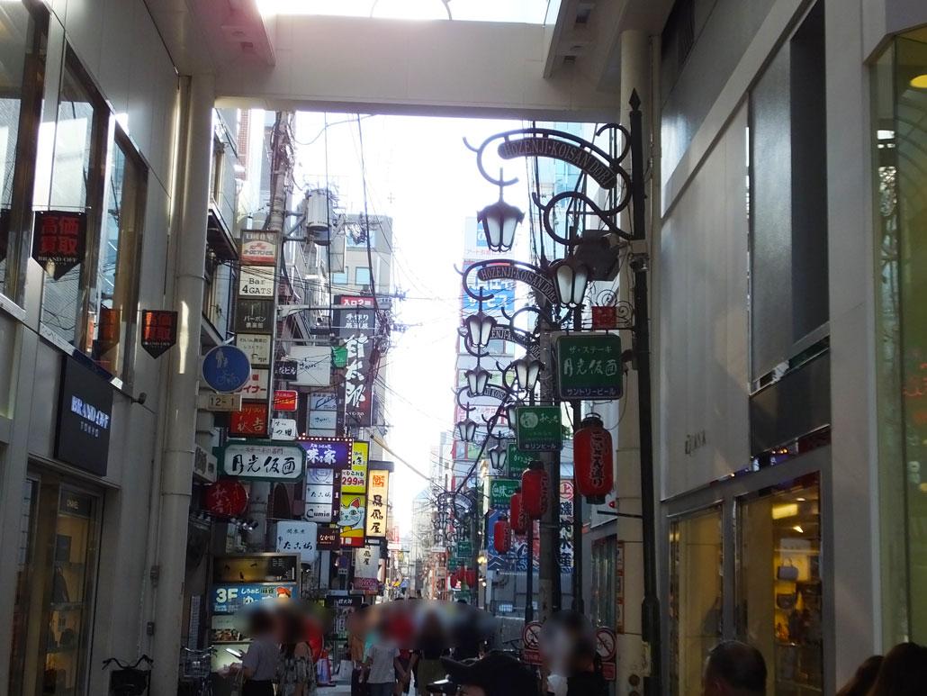 Hozenji Koisan Street