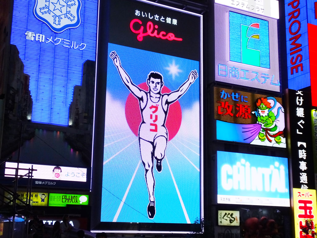the Glico Man sign