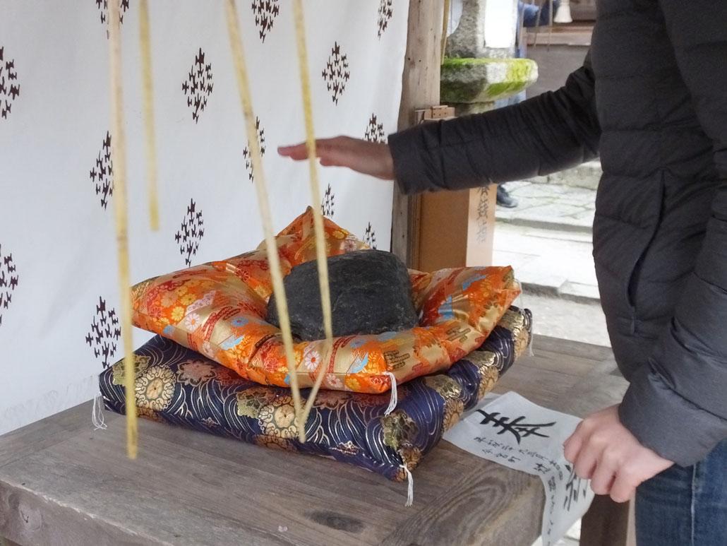 the Omokaru Ishi challenge