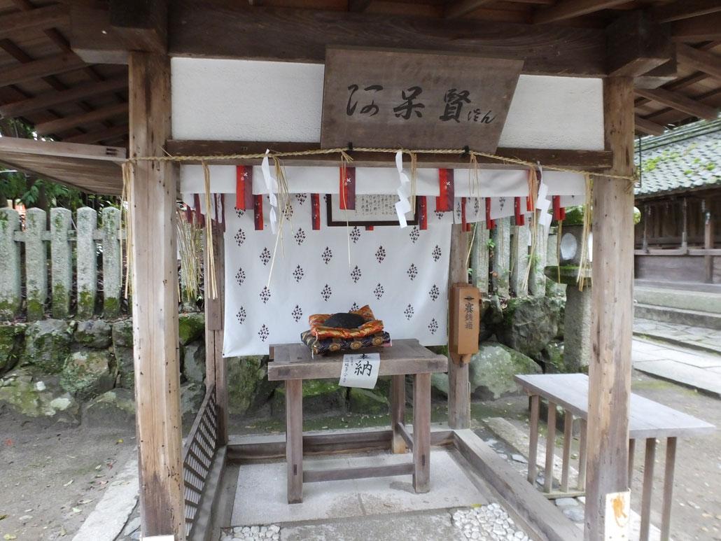 Omokaru Ishi