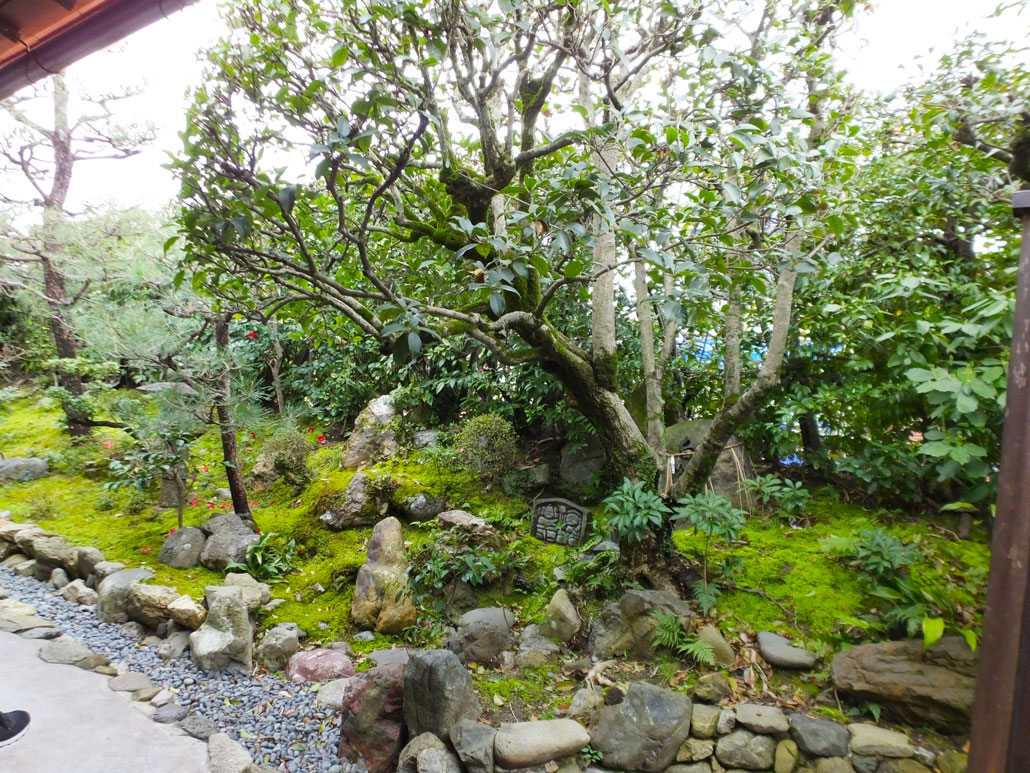 the garden of Kazariya