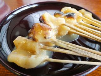 the aburi-mochi from Kazariya