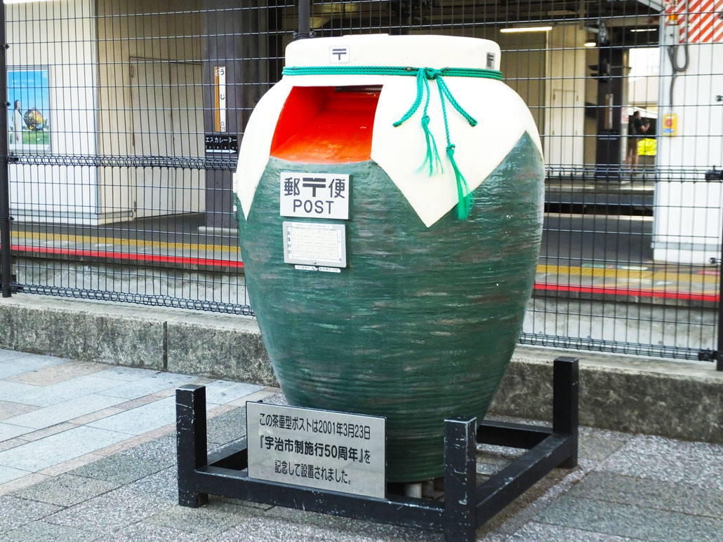 the chatsubo mailbox